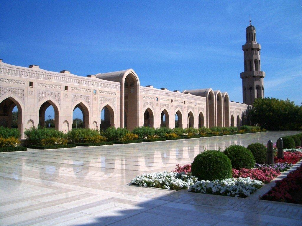 mascate palacio del sultan