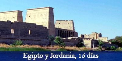 Viaje Egipto y Jordania